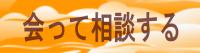 会社設立 富山 石川⑤