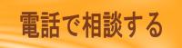 会社設立 富山 石川⑥
